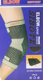 Elbow Support Light Tan Black HD18